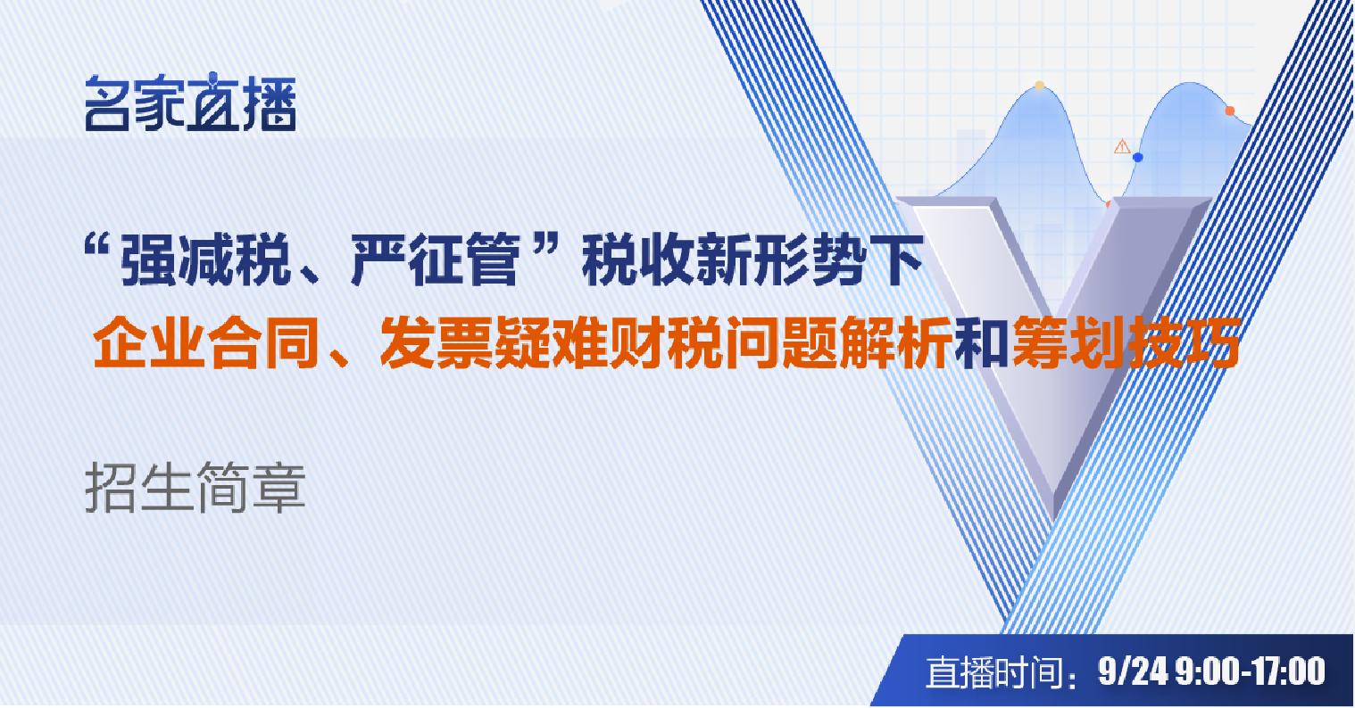企业微信截图_20190910140541.png
