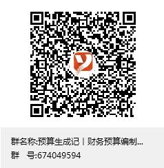 企业微信截图_15704973969106.png