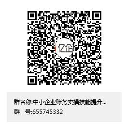 企业微信截图_15711319844750.png