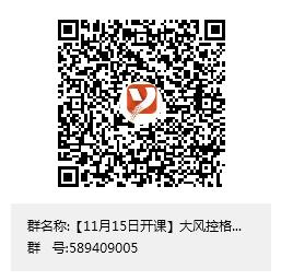 企业微信截图_1573693520701.png