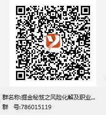 企业微信截图_15743056095245.png