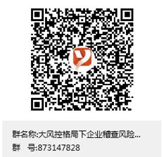 企业微信截图_1574733434113.png