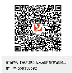 企业微信截图_15747600271950.png