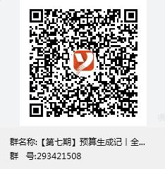 企业微信截图_15749907019143.png