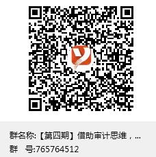 企业微信截图_15749939947023.png