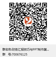 企业微信截图_15750197534256.png