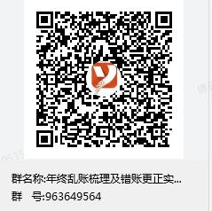 企业微信截图_15754359066959.png