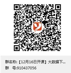 企业微信截图_15755288465057.png