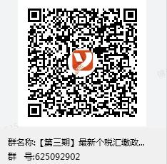 企业微信截图_15764726301383.png