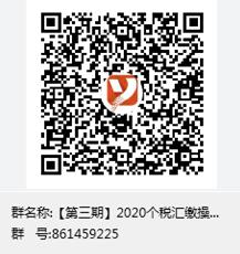 企业微信截图_15772542718553.png