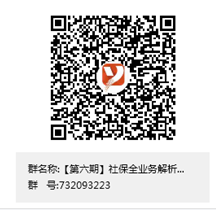 企业微信截图_15779550635471.png