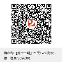 企业微信截图_15779552268204.png