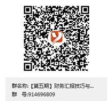 企业微信截图_15779558387457.png