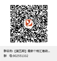 企业微信截图_15779559133383.png