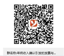企业微信截图_15779562906337.png