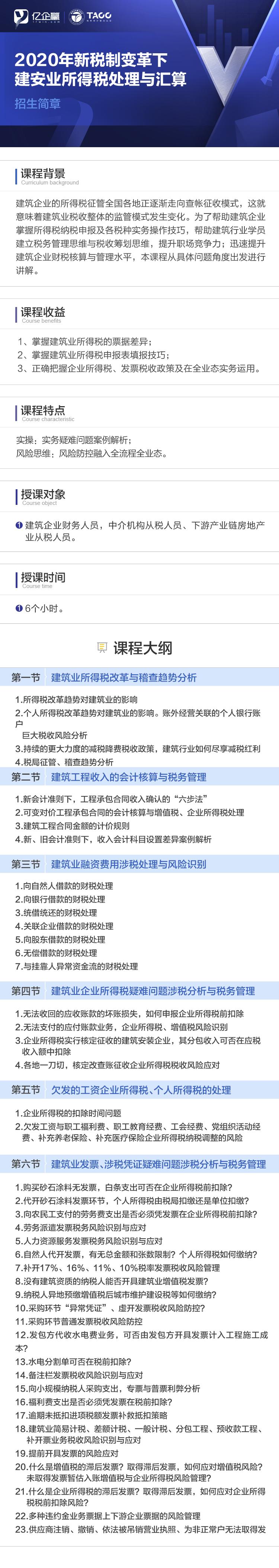 750-招生简章.png